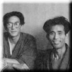 Tadao Okuyama y Shigeru Egami.